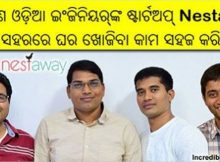 Startup by Odia Engineers