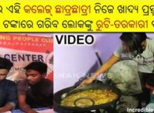 Students Rs 5 Roti meal