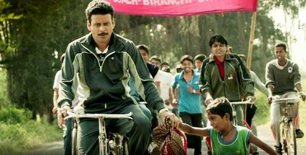 Sunapua song Budhia Singh movie