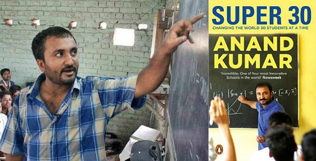 Super 30 in Odisha