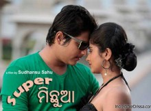 Super Michhua odia film