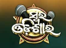 Swara Odishara Sarthak TV
