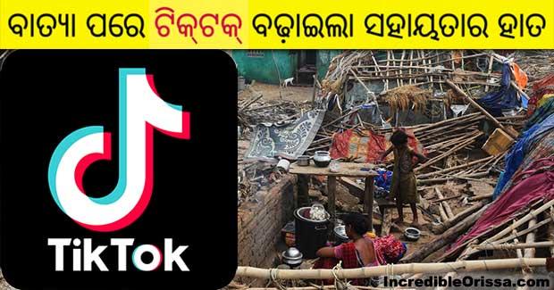 TikTok helps Cyclone Fani victims