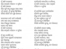 Translated Oriya Poetry
