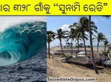 tsunami ready tag odisha villages