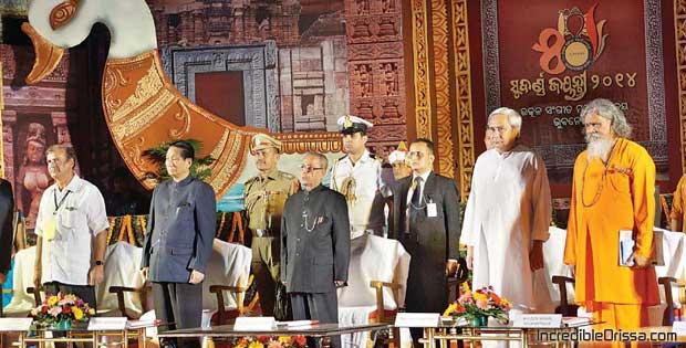 Utkal Sangeet Mahavidyalaya golden jubilee