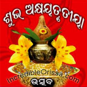 WhatsApp Akshaya Tritiya Pic