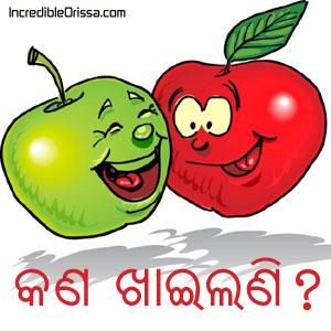 WhatsApp odia image Kan Khailani