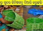 Odisha woman converts waste materials